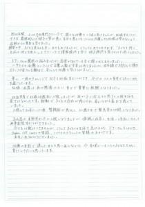 CCI20131101_00000